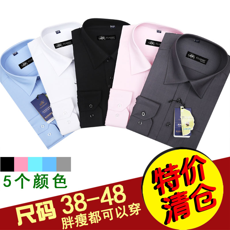 Special overalls men wear long sleeve shirt business suits iron pure white color black pink blue