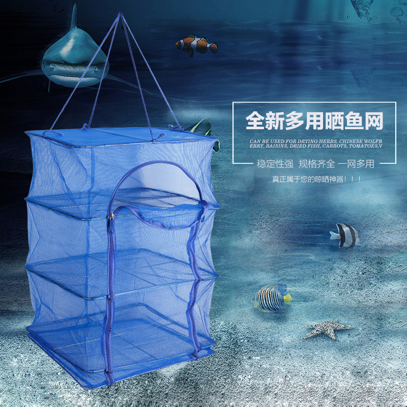 Special promotions folding sun drying fishing nets drying vegetable dish net net sun dried drying fish cage nets drying fishing nets free shipping to send the hook