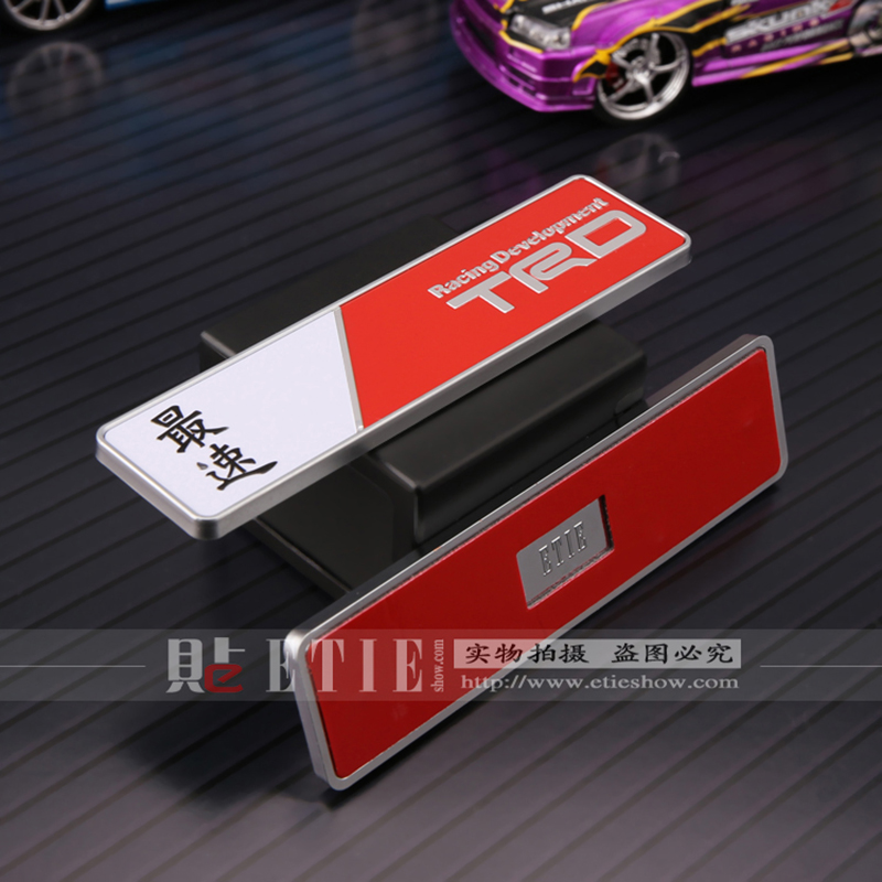 Special wing toyota trd car stickers metal three-dimensional body stickers personalized stickers affixed modified car stickers car stickers affixed scratches