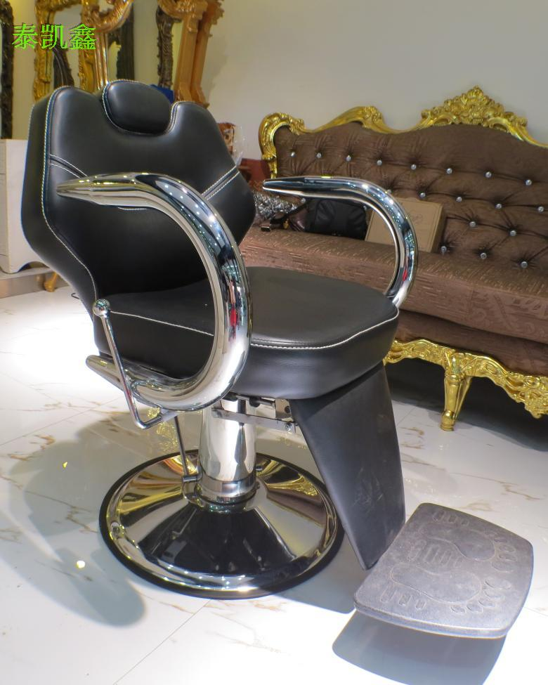 Specials section upscale barber chair salon chair factory direct haircut salon chair salon chair can recline