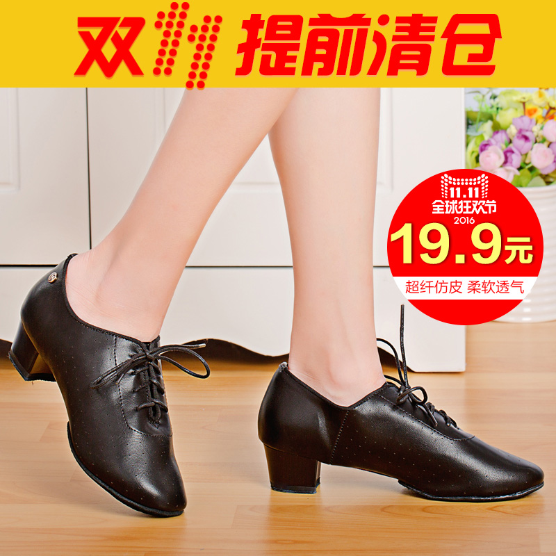 Speed step dance adult microfiber imitation soft cow pi lading shoes soft bottom square dance shoes modern dance shoes women