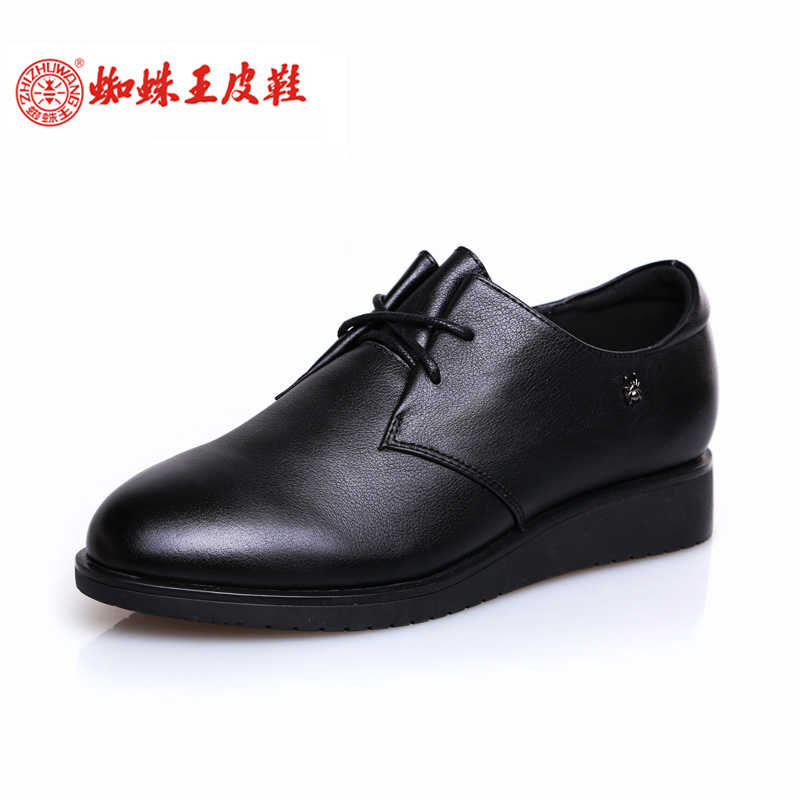 Spider king/spider king shoes 2015 new leather shoes singles shoes lace round flat with casual shoes