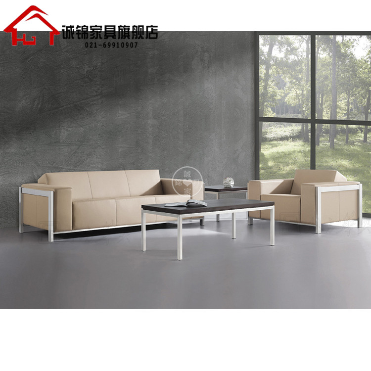 Spike shanghai minimalist modern and stylish office reception parlor sofa three digit combination coffee table reception room