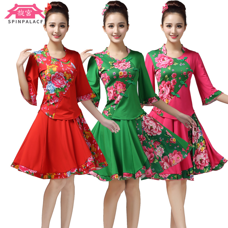 Spin palace square dance clothing new suit 2016 summer models in older adult costumes female new listing