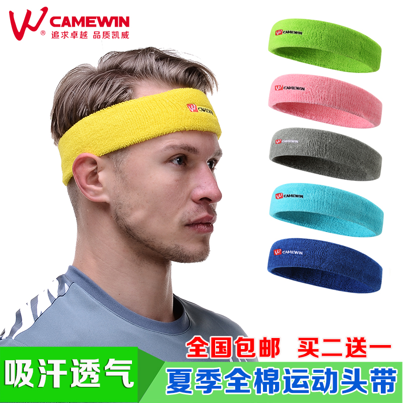 Get Quotations · Sports headband football running fitness female tennis sweat  band hair band headband headband headband sweat basketball 5a0b657ea04