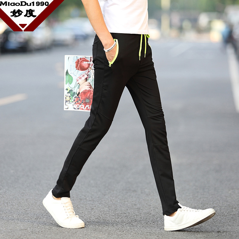 Sports pants men trousers summer thin section zipper pocket harem pants shut feet pants male korean slim casual pants