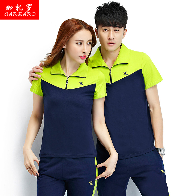 Sports suit summer 2016 korean version of lovers team race suits sportswear for men and women jogging suit sportswear student class service uniforms