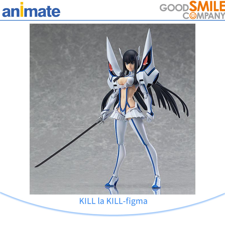 [] [Spot] [kill la kill goodsmile-figma] ghost dragon hospital gao genuine