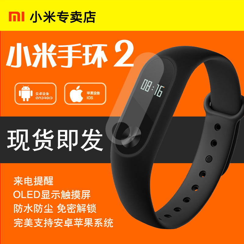 Spot millet 2 s smart bluetooth bracelet bracelet watches waterproof sleep pedometer heart rate detection sensor support ios