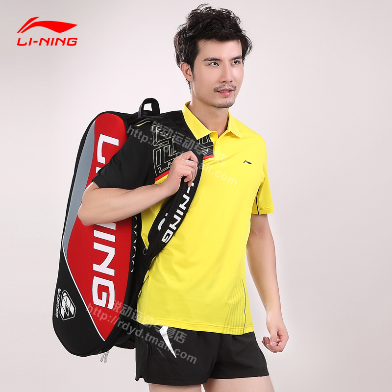 Spot shipping official authentic li ning badminton racket bag 3 installed badminton racket bag shoulder bag backpack