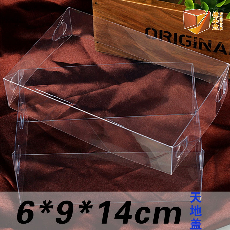 Spot transparent pvc box gift box biscuit box heaven and earth covered box 6*9*14 cm