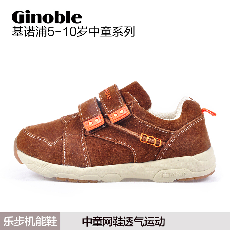 Spring and autumn paragraph shoes counter synchronization keno pu function in children shoes boys girls shoes sports shoes txgz290