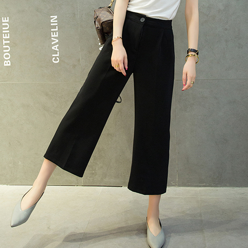 Spring and autumn wide leg pants pantyhose female korean autumn and winter high waist wide leg pants summer pant casual pants wide leg pants