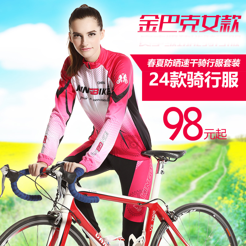 Spring and summer mountain bike cycling jersey long sleeve suit female models bike riding sunscreen wicking jersey cycling clothing and equipment