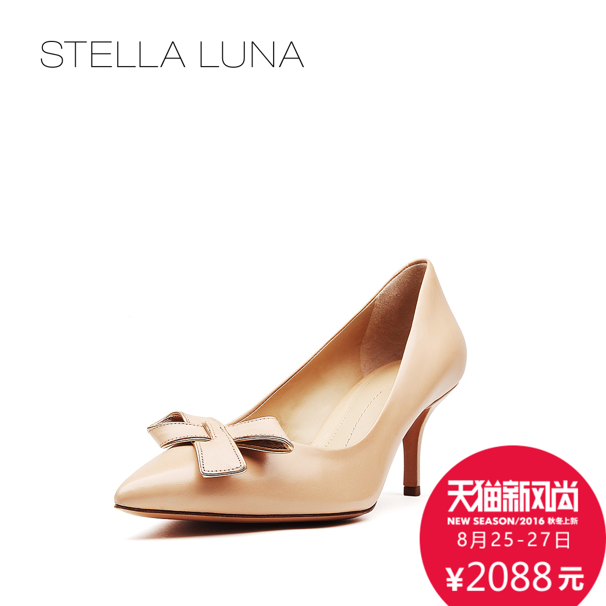 Spring and summer ms. stella LUNA2016 SG133L02821 mirror new bow leather shoes
