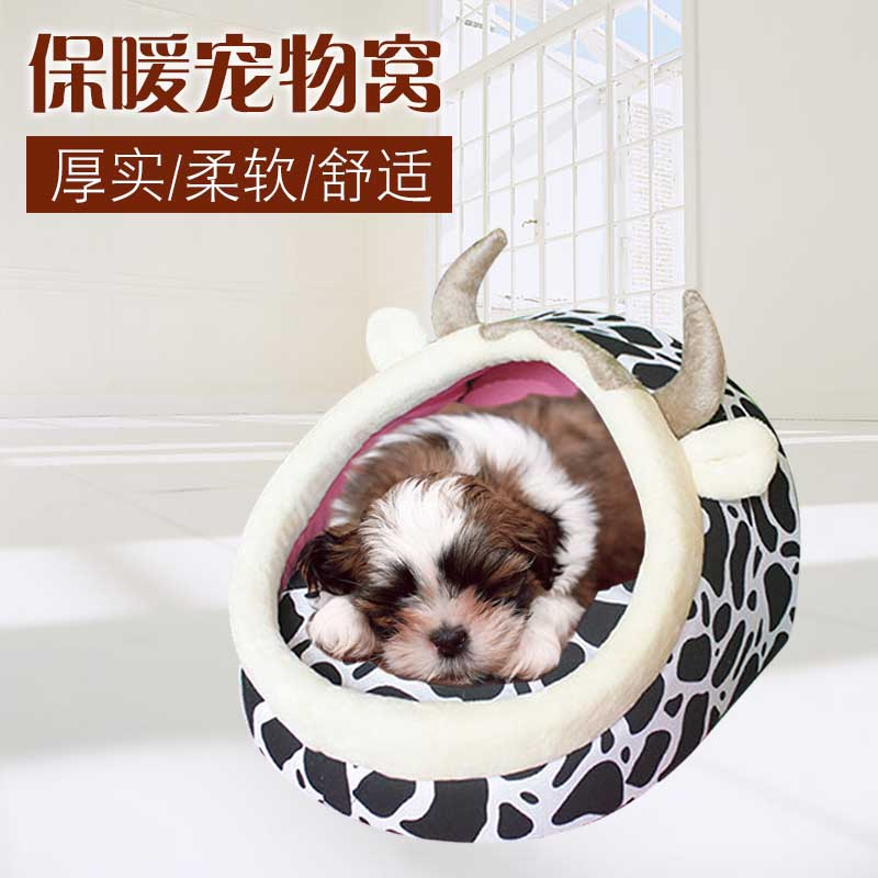 Spring and summer pet nest washable dog kennel cat litter cat house cat mat summer seasons teddy kennel dog kennel dog house yurt