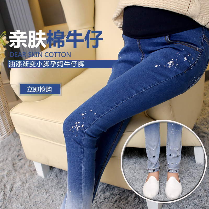 Spring maternity maternity pants korean slim denim care of pregnant women belly pants pants denim trousers embroidered painting