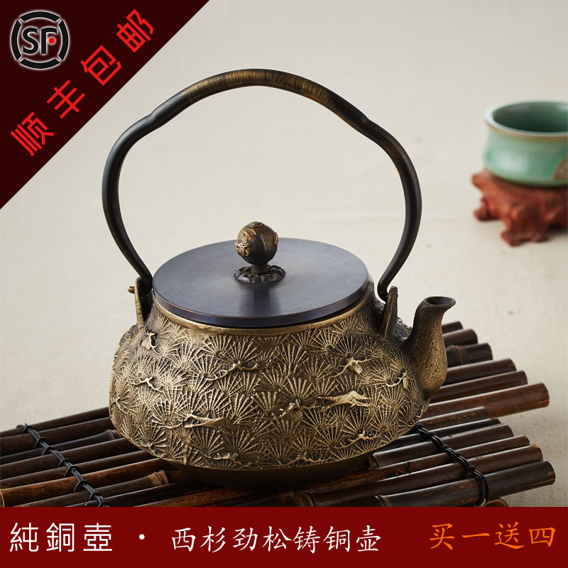 Spring tea japanese cast iron teapot handmade copper kettle copper kettle copper kettle tea kettle boiling kettle jinsong west fir shipping