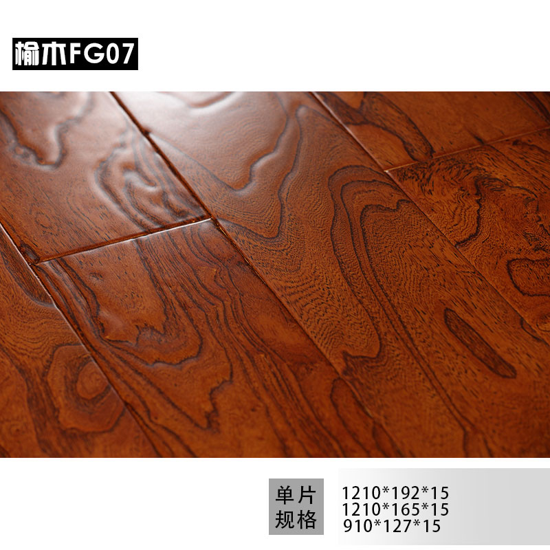 Square decorative flooring elm relief multilayered wood flooring wood flooring wood flooring factory direct