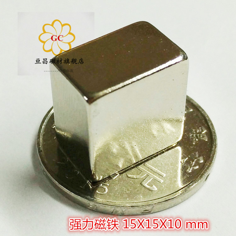 Square magnet 15x15x10 powerful magnet permanent magnet strong magnet ndfeb magnet specials