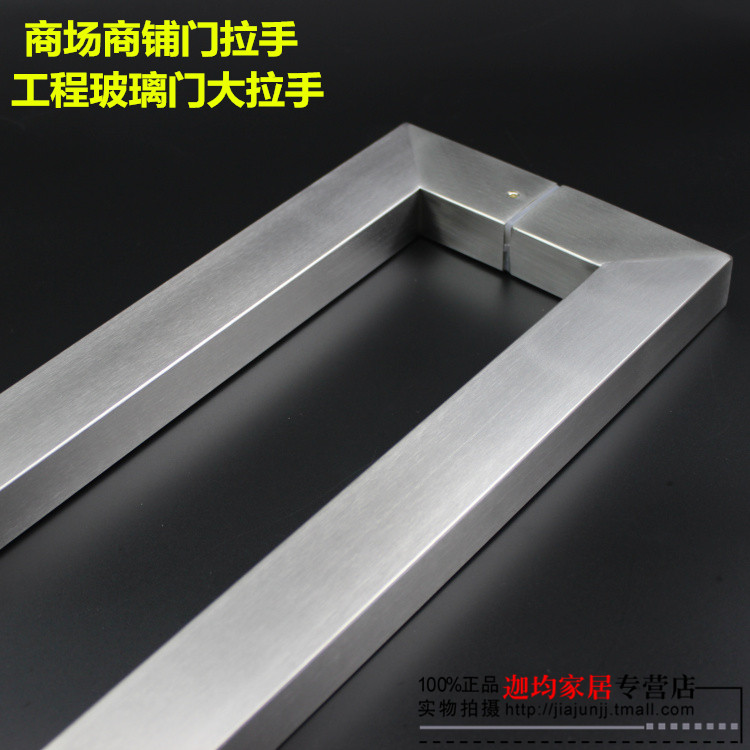 Square tube handle mall shops ktv glass door handle stainless steel handle glass door balcony square tube handle