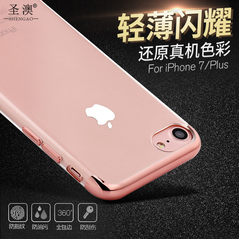 St. australia iPhone7plus 7plus minimalist 5.5 apple phone shell silicone protective sleeve mobile phone sets the whole package female