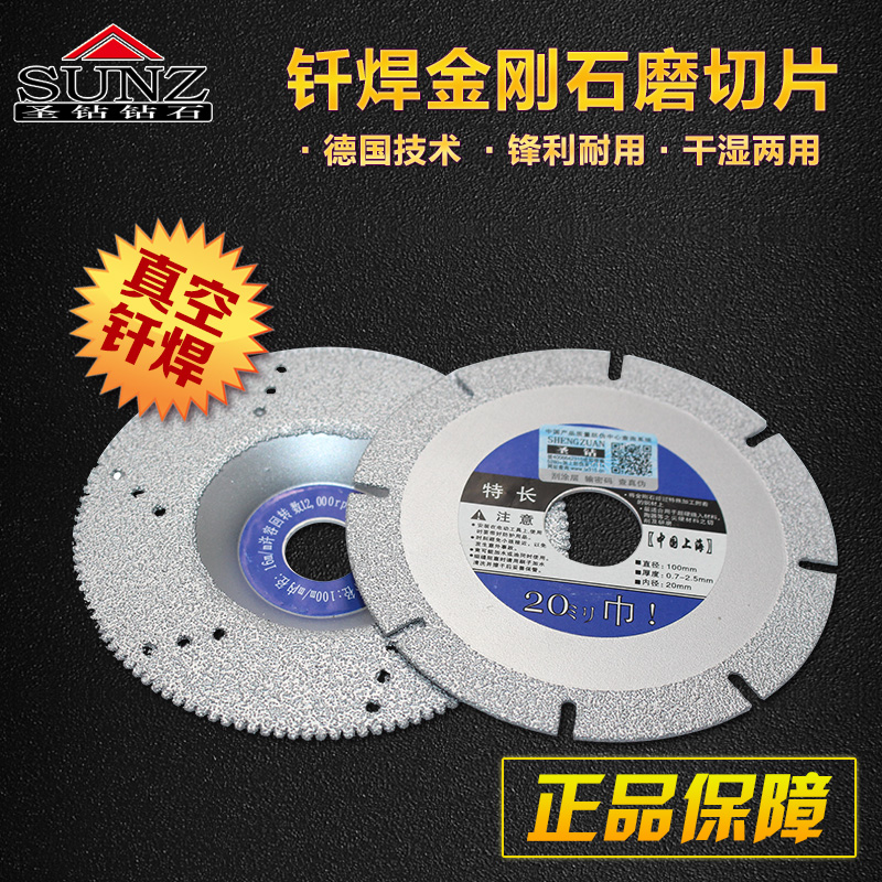St. drill brazed diamond grinding bowl grinding sliced sliced marble piece ceramic glass marble stone plate promotions