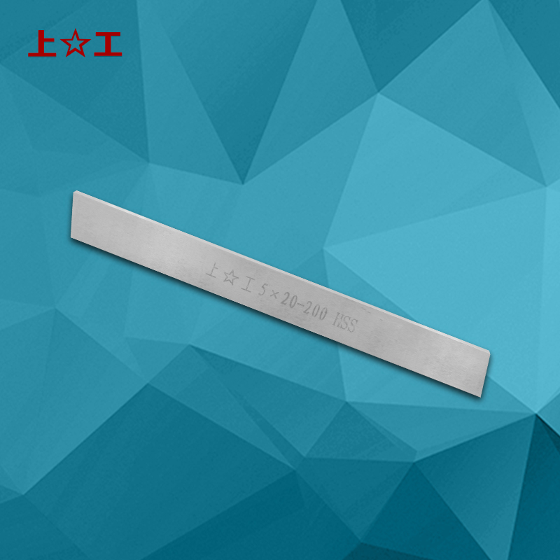 Stage a rectangular white steel bars white blades turning white blades hss high speed steel cutter 10*22*200