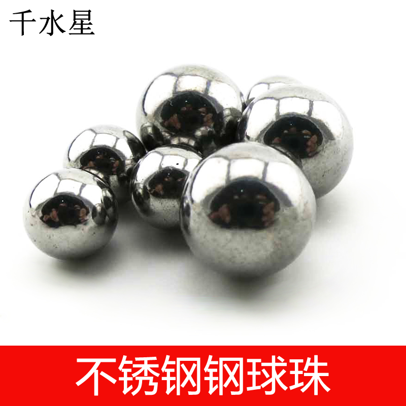 Stainless steel ball bead gangqiu gangqiu ball bearing wheels diy model 7/10mm steel ball