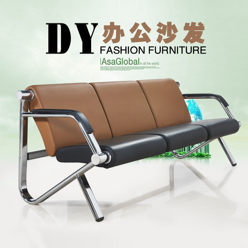 Minimalist Get Quotations · Stainless steel benches public seating even chair airport chair station waiting chair chair chair hospital waiting HD - Simple waiting room chairs Idea
