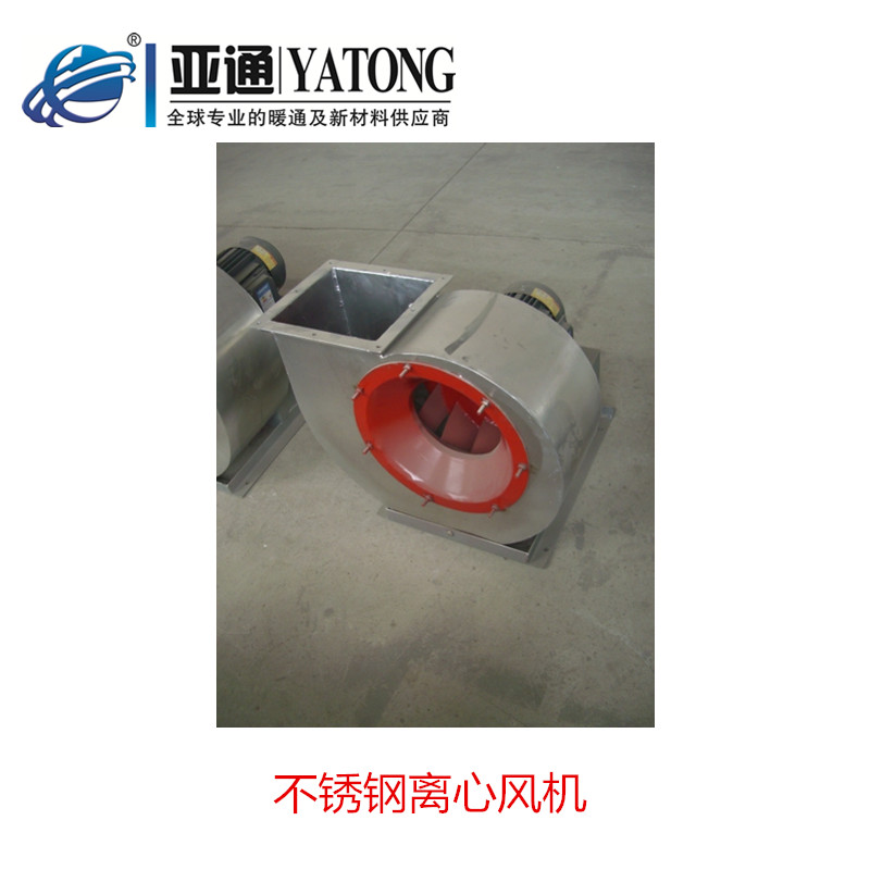 Stainless steel centrifugal blower F4-72 skyightor 304 high pressure acid corrosion material ventilation machine to send the machine can be customized