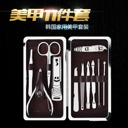 Stainless steel german alloy package of household scissors nail clippers suit 11 sets of nail paronychia special pedicure