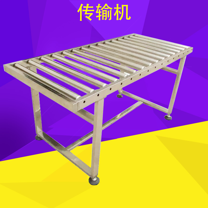 Stainless steel hood without power roller conveyor roller conveyor conveyor belt conveyor belt conveyor belt conveyor assembly line station