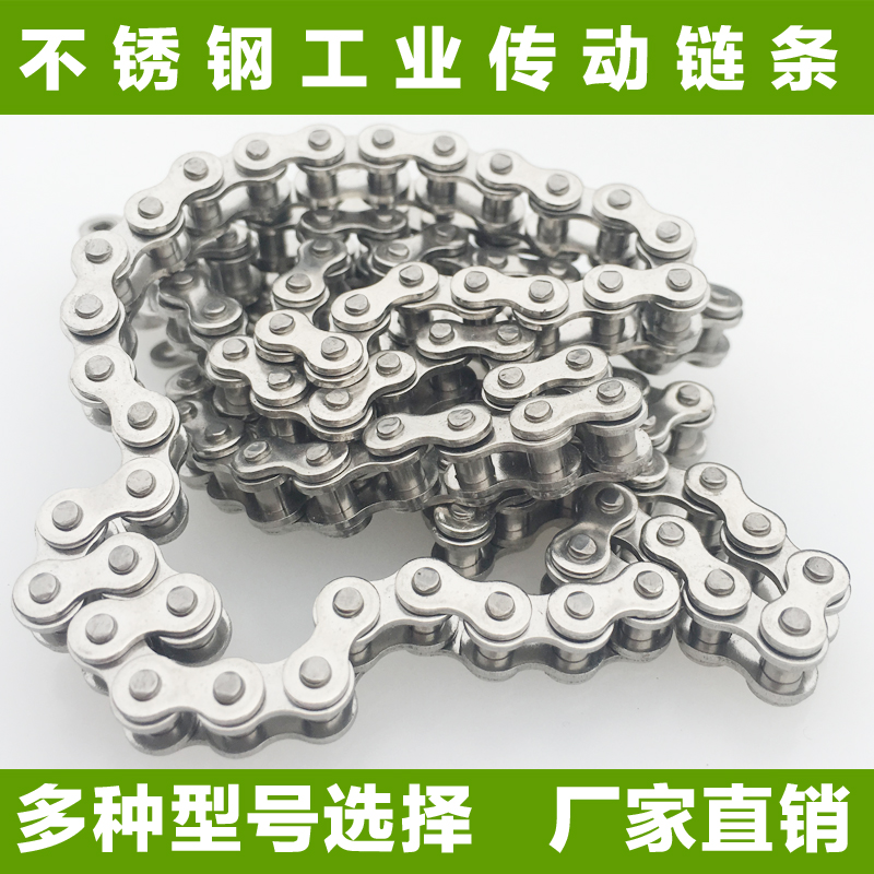 Stainless steel industrial drive chain rs40 08A08B4 06C06B rs35 825h04c 2 points 3 points points