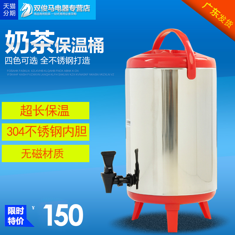 Stainless steel milk bucket cooler of large capacity stainless steel liner 10l commercial milk bucket with tap