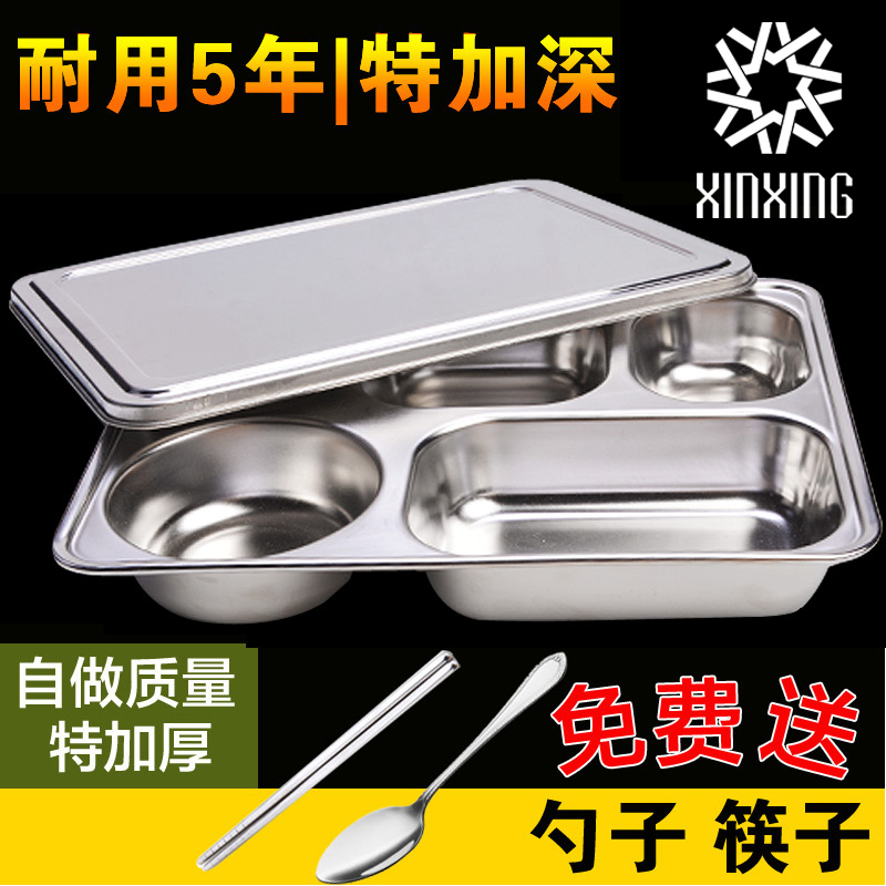Stainless steel plate canteen five grid lid special thick deepen fourfold snack tray compartments rice soup plate lunch box free shipping
