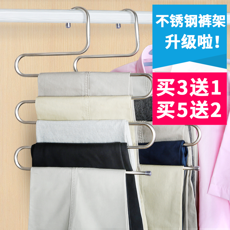 Stainless steel s multilayer pants rack clothes hanger rack tie rack multifunction magic pants hanger closet pants pants hanging clothes rack