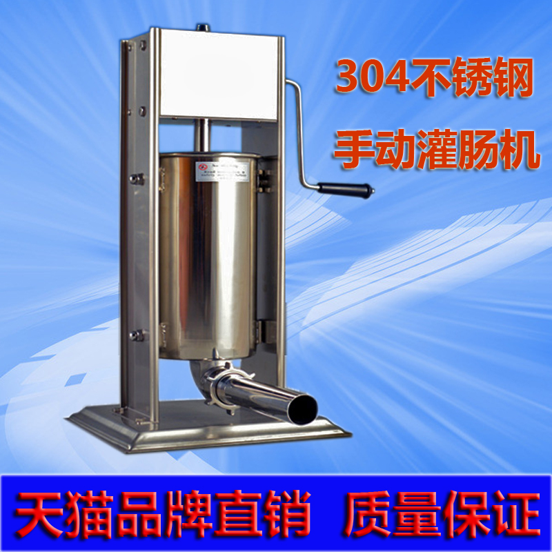 Stainless steel sausage machine commercial household manual sausage machine sausage machine sausage machine 3 liters 7 liters 10 Liter 15 liters