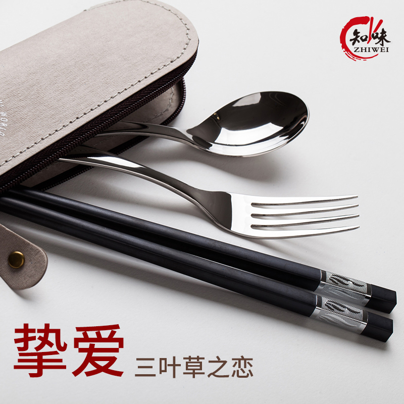Stainless steel spoon fork chopsticks parure combination of student travel cutlery box portable chopsticks spoon fork piece