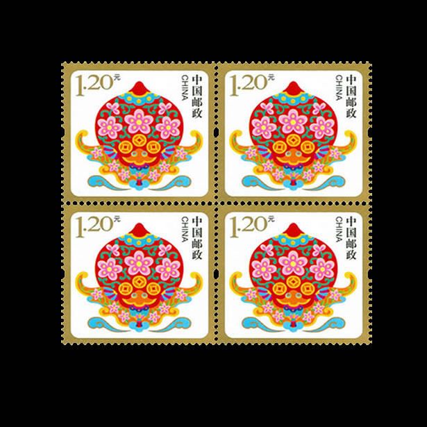 Stamp collection 2016 new 10 《 》 longevity ankang new year special stamps quartet even quartet union