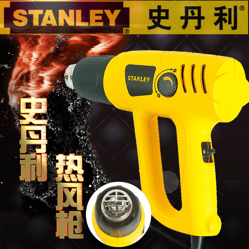 Stanley electric tools thermostat plastic gun hot air gun auto foil roasted gun industrial grade 2000 w