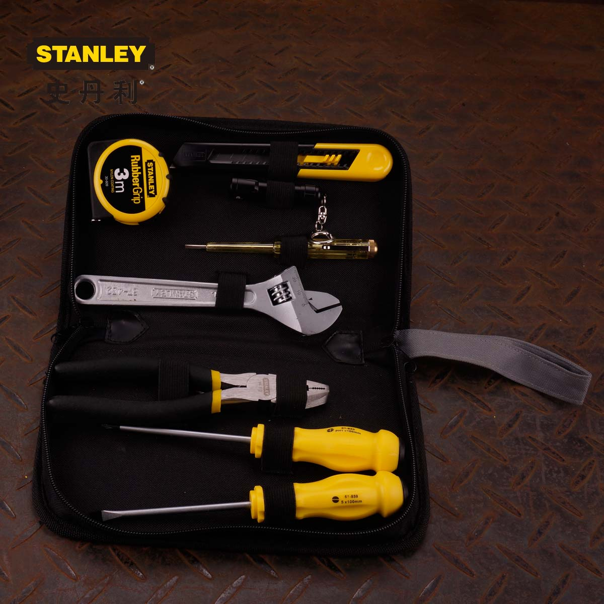 Stanley/stanley 8 sets gift set household tool set repair kit