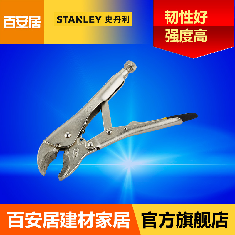 ç¾å®å±…stanley steel pliers clamp fixed clamp single branch 10 inch