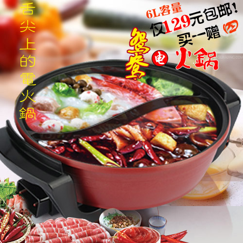 Star arrow cooker pot home fondue pot large capacity cooker authentic korean multifunction electric pan cooker electric skillet