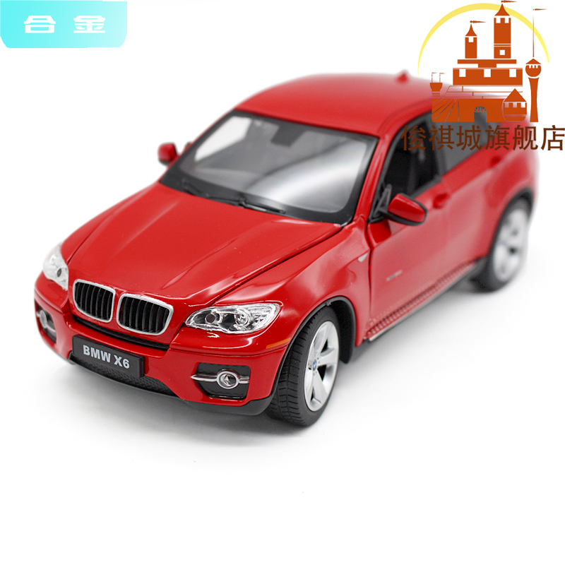 Star cars 1: 24BMW static alloy car models bmw x6 car model toy gift gift for men and