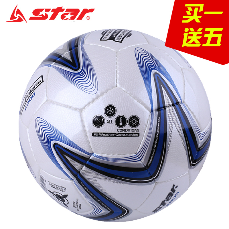 Star/cedel counter no. 5 senior microfiber leather sew professional game with the ball soccer sb225p