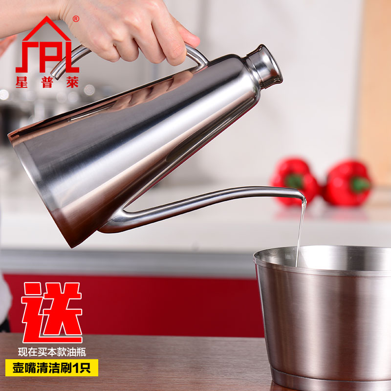Star pleasant 304 stainless steel oiler euclidian can control oil leak oil bottle oiler oiler leakproof design kitchen supplies