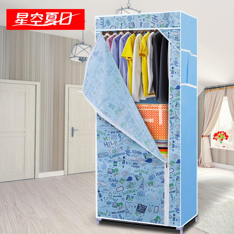 Star summer 210d oxford cloth wardrobe closet reinforcement fabric cloth wardrobe simple wardrobe storage closet closets dormitory small closet