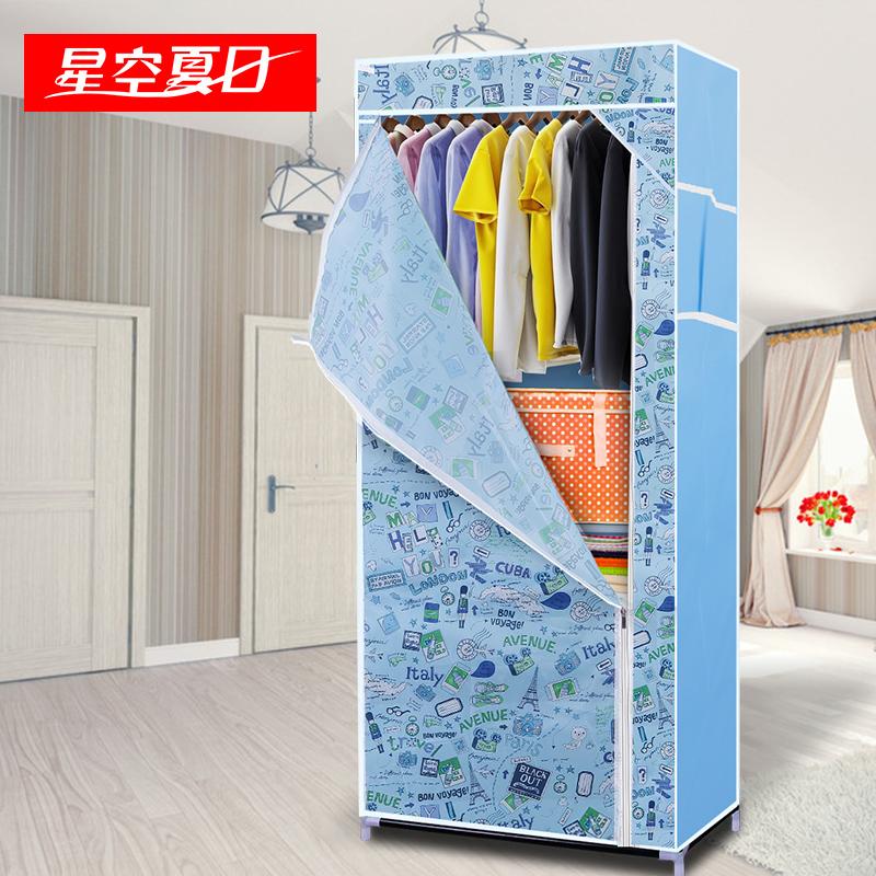 Get Quotations · Star Summer 210d Oxford Cloth Wardrobe Closet  Reinforcement Fabric Cloth Wardrobe Simple Wardrobe Storage Closet Closets