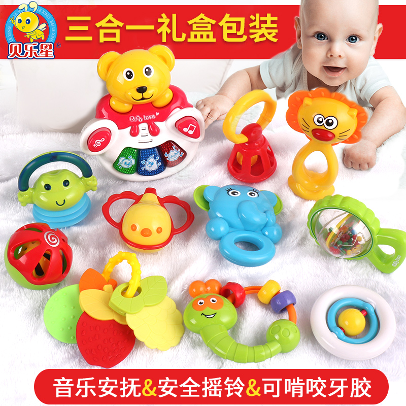 Star toy rattles newborn infant 0-1-year-old 3-6-12 months teether rattle baby toys suit